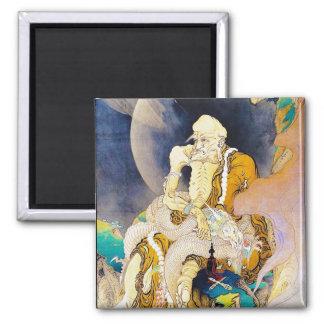 Cool oriental chinese Old Wise Master Sage art Fridge Magnet