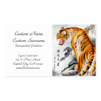 Cool oriental chinese watercolor fluffy tiger art business card template