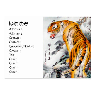 Cool oriental chinese watercolor fluffy tiger art business card templates