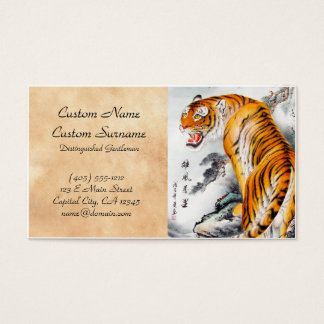Cool oriental chinese watercolor fluffy tiger art business card