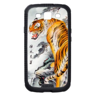 Cool oriental chinese watercolor fluffy tiger art galaxy SIII cases
