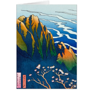 Cool oriental clasic traditional mountain pass art card