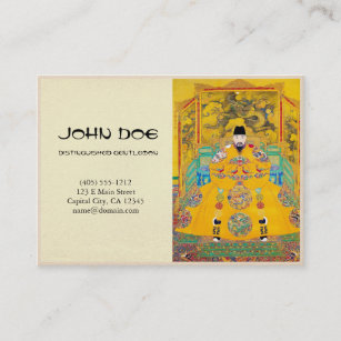 Distinguished gentleman business cards zazzle cool oriental classic chinese woodcut emperor art business card reheart Image collections