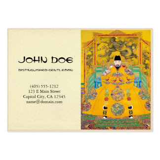 Cool oriental classic chinese woodcut emperor art business cards