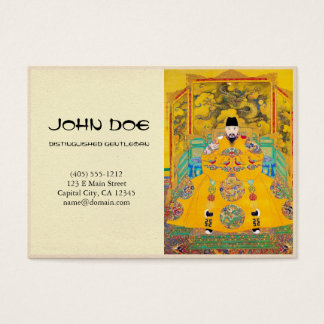Cool oriental classic chinese woodcut emperor art business card