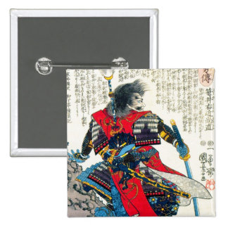 Cool oriental classic japanese samurai warrior art pinback button