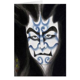 Cool oriental classic kabuki deamon makeup art card