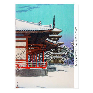 Cool oriental Hasui Kawase japanese winter village Postcard