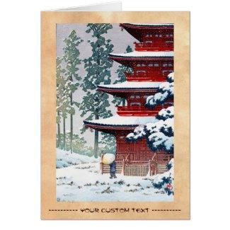 Cool oriental Hasui Kawase Winter scenery art Greeting Cards