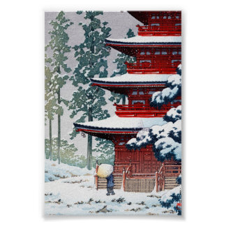 Cool oriental Hasui Kawase Winter scenery art Poster