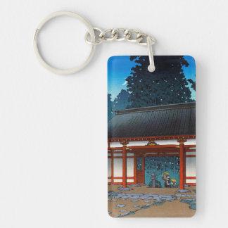 Cool oriental japanee Hasui Kawase night village Keychain