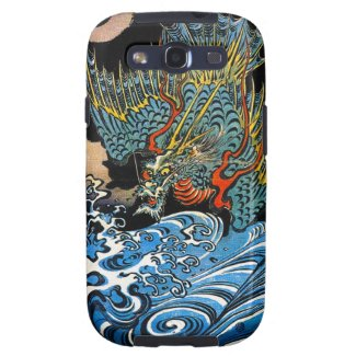 Cool oriental japanese Ancient Legendary Dragon Galaxy S3 Covers