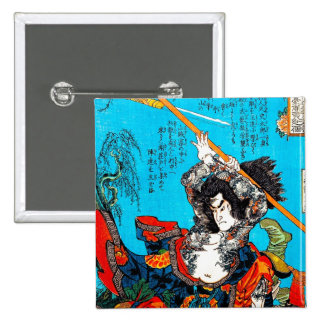 Cool oriental japanese Ancient Samurai Warrior Jo Button