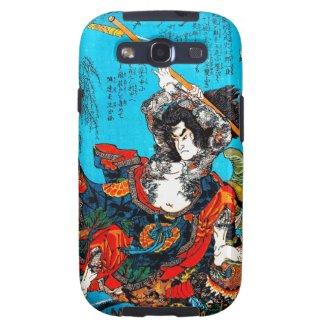 Cool oriental japanese Ancient Samurai Warrior Jo Samsung Galaxy S3 Cover