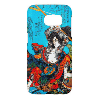 Cool oriental japanese Ancient Samurai Warrior Jo Samsung Galaxy S7 Case