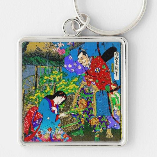 Cool oriental japanese beautiful geisha garden art keychain