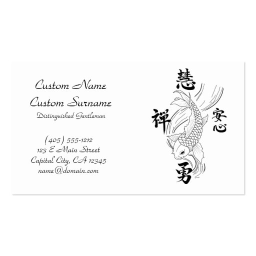 Cool oriental japanese black ink lucky koi fish bu business cards