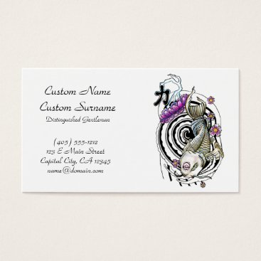 Professional Business Cool oriental japanese black ink lucky koi fish business card