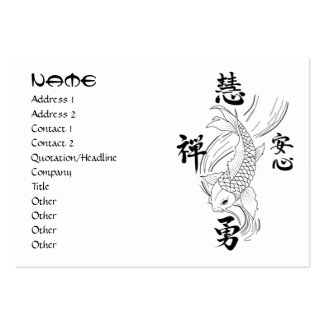 Cool oriental japanese black ink lucky koi fish large business card