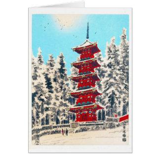 Cool oriental japanese clasic ancient shrine art card
