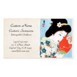 Cool oriental japanese classic geisha lady art Double-Sided standard business cards (Pack of 100)