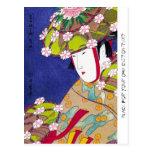 Cool oriental japanese classic geisha lady art postcards