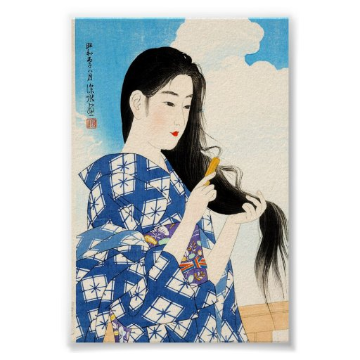 Cool oriental japanese classic geisha lady art print