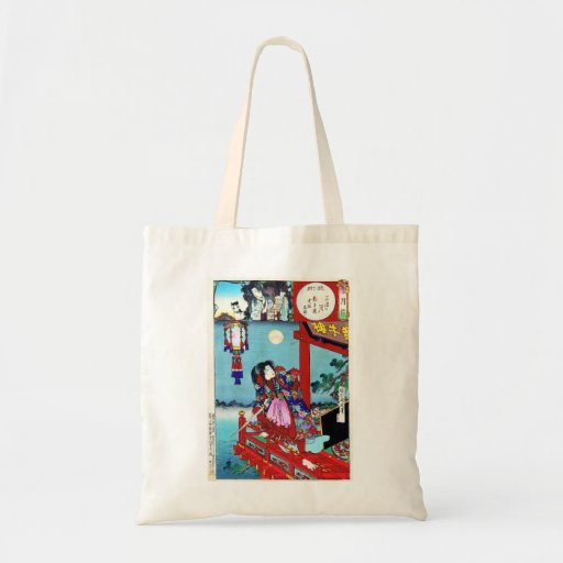 Cool oriental japanese classic Hero Warrior art Budget Tote Bag