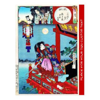 Cool oriental japanese classic Hero Warrior art Postcard