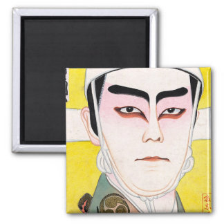 Cool oriental japanese classic kabuki painting 2 inch square magnet