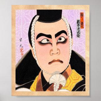 Cool oriental japanese classic kabuki painting poster