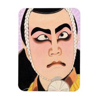 Cool oriental japanese classic kabuki painting rectangular photo magnet