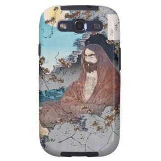 Cool oriental japanese classic master sage art galaxy s3 covers