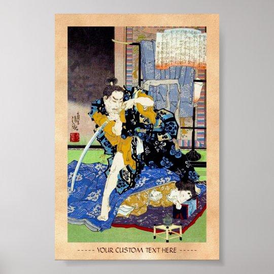 Cool oriental japanese classic samurai warrior art poster