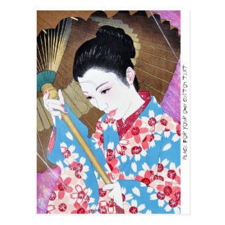 Cool oriental japanese classic woman with umbrella postcard