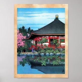 Cool oriental japanese Daigo Denpo temple art Posters