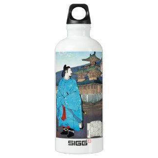 Cool oriental japanese emperor clasic art aluminum water bottle