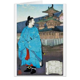 Cool oriental japanese emperor clasic art card