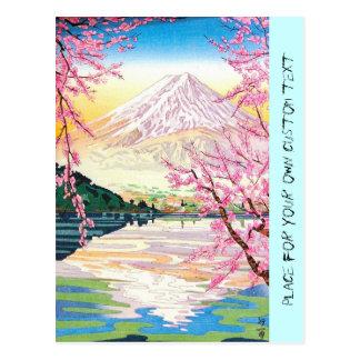 Cool oriental japanese Fuji spring cherry tree art Postcard