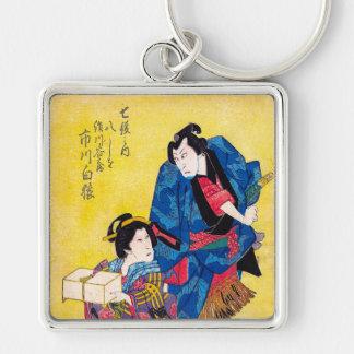Cool oriental japanese geisha and samurai warrior Silver-Colored square keychain