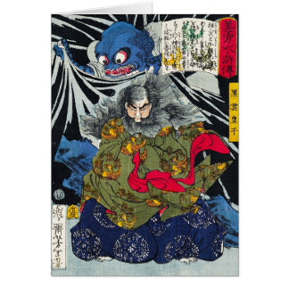 Cool oriental japanese ghost and deamons art card