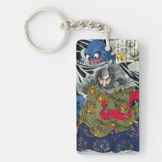 Cool oriental japanese ghost and deamons art keychain