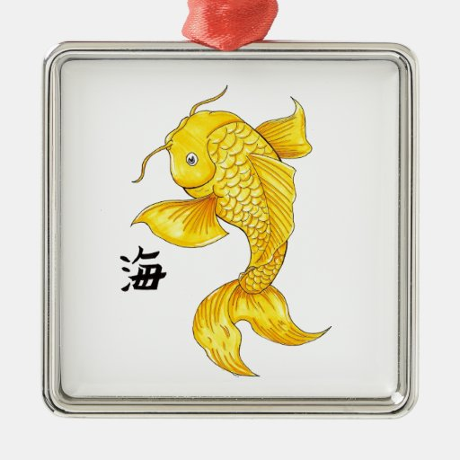 Cool Oriental Japanese Gold Koi Fish Carp tattoo Square Metal Christmas Ornament