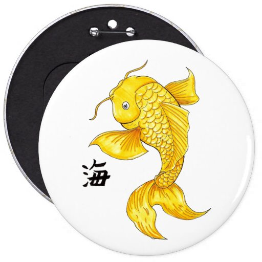 Cool oriental japanese gold koi fish carp tattoo pinback for Cool koi fish