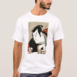 Cool Oriental Japanese  Gosei Koshiro tattoo T-Shirt