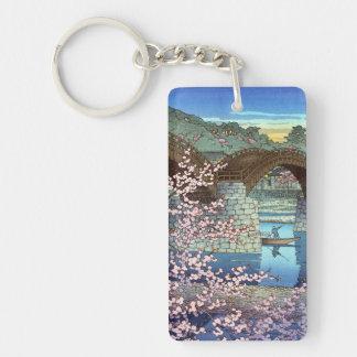Cool oriental japanese Hasui kawase river bridge Keychain