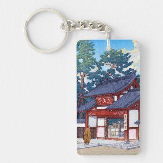 Cool oriental japanese Hasui Kawase village scene Keychain