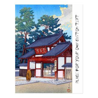 Cool oriental japanese Hasui Kawase village scene Postcard