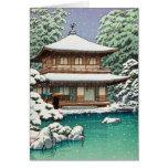 Cool oriental japanese Hasui Kawase winter scene Cards