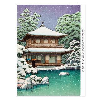 Cool oriental japanese Hasui Kawase winter scene Postcard